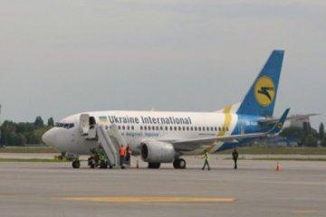 UIA reanuda vuelos entre Ucrania y Polonia