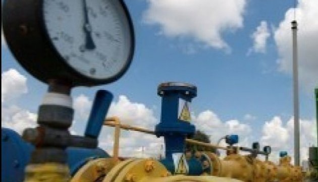 Naftogaz va recommencer à acheter du gaz russe, il paraît que le prix est attractif