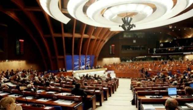 PACE urges Russia to stop supplying arms to Donbas