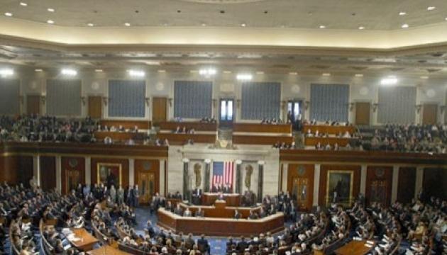 Сенат США оприлюднить повний звіт щодо