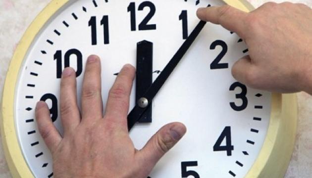 Ucrania cambia al horario de verano el proximo 25 de marzo