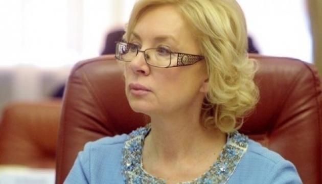 Denisova asks representative of Red Cross in Russia to visit Ukrainian political prisoners