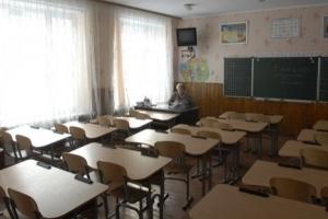Herbstferien: Kyjiw schließt Schulen für zwei Wochen