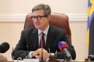"""Партия """"Основа"""" выдвинула Таруту кандидатом в Президенты"""