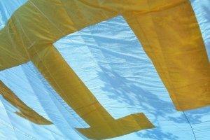"""Окупанти """"взяли на олівець"""" учасника автопробігу до Дня кримськотатарського прапора"""