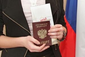В ОРДЛО вже склали списки для отримання паспортів РФ - експерт