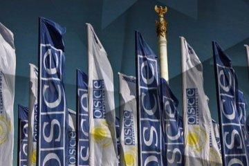 La situation en Ukraine sera discutée lors de la réunion du Conseil ministériel de l'OSCE