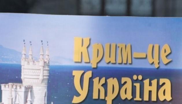 У Мелітопольській телекомпанії назвали технічною помилкою сюжет з картою України без Криму