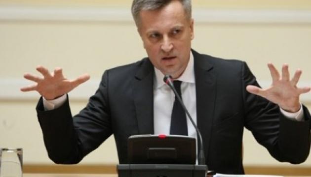 До бюджету конфіскують 130 тисяч незаконного внеску з виборчого фонду Наливайченка - НАЗК
