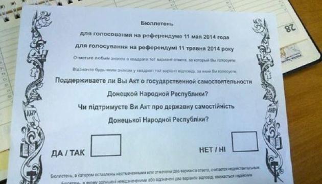 Four polls underway in Donetsk region, each of them called 'referendum'