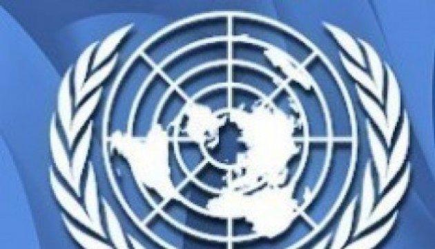 Радбез ООН проводить закриті консультації через напад на табір біженців у Лівії
