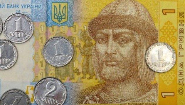 BNU : le taux de change officiel de la hryvnia est de nouveau en hausse