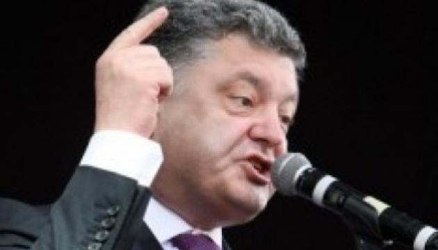 Цитати: Порошенко, Турчинов, Парубій, Бондаренко, Лук'янченко...