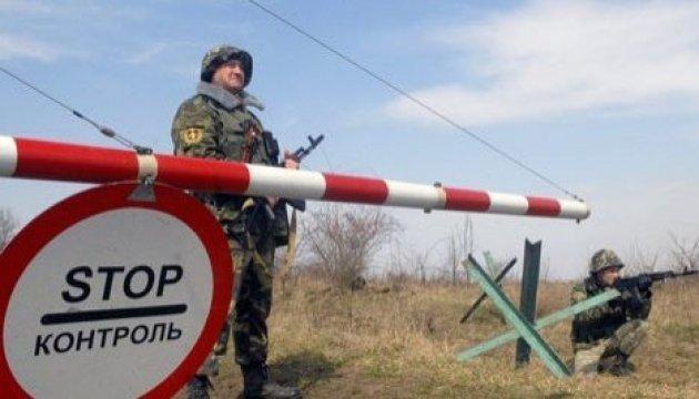 Des garde-frontières ukrainiens visés par des tirs en provenance du territoire russe