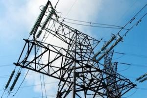 Четыре страны Центральной Америки остались без электричества из-за аварии