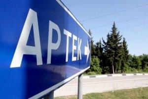 Спалах COVID-19 у кримському «Артеку»: окупанти кажуть про 12 хворих дітей
