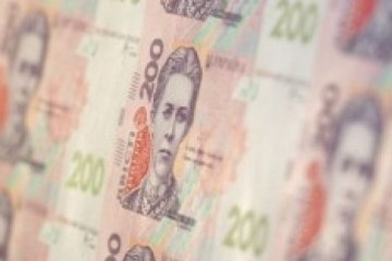 La BNU abaissé la valeur de la hryvnia