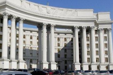 DECLARACIÓN: MAE pide anular la sentencia dictada a Súshchenko y garantizar su regreso a Ucrania