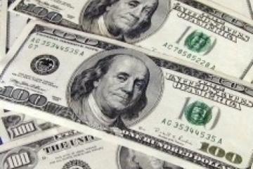 Estados Unidos asigna 100.000 dólares a Ucrania para eliminar los efectos de la inundación