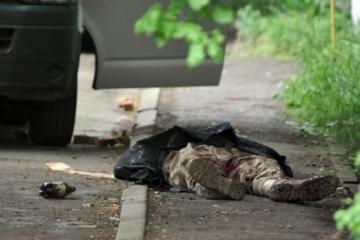 Le Service de renseignement a expliqué comment les mercenaires pro-russes économisaient sur les familles des tués