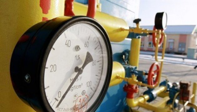 Average customs price of natural gas imported in Ukraine in May totaled USD 260