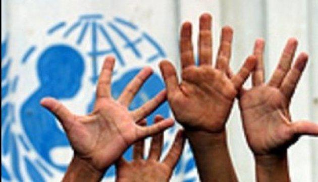 L'UNICEF a alloué 4,5 millions d'euros à la région de Louhansk