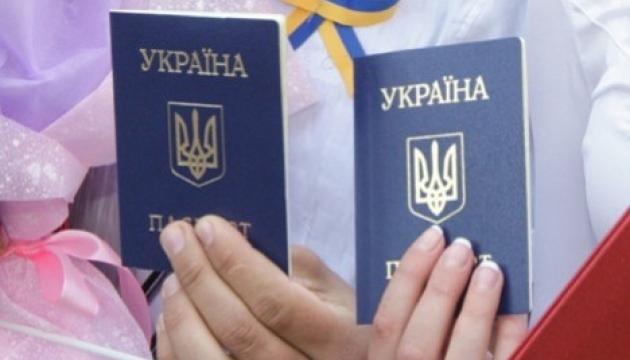 Латвія підтримує невідкладне скасування віз для України