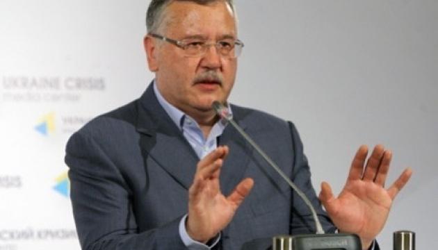 На Гриценка в Одесі напали
