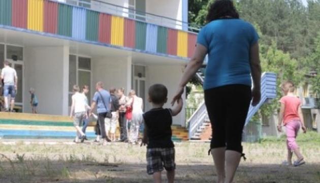 В Україні нарахували понад 1,4 мільйона переселенців