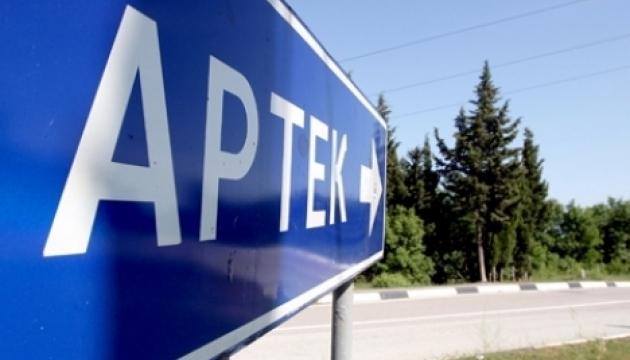 Вспышка COVID-19 в крымском «Артеке»: оккупанты говорят о 12 больных детях