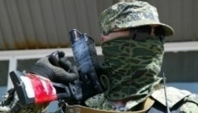 Terrorists seize Treasury, National Bank offices in Donetsk