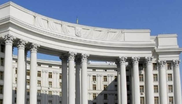 Foreign Ministry again demands Russia release all Ukrainian political prisoners