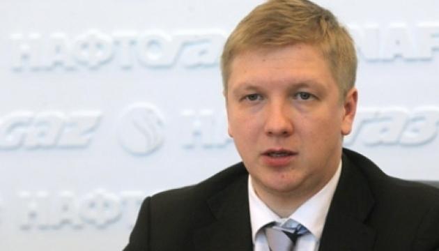 Naftogaz CEO Kobolyev, U.S. officials discuss Nord Stream 2