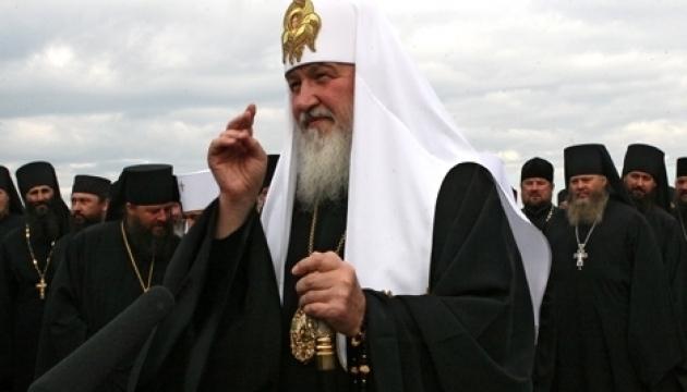 Embassy in Bulgaria responds to anti-Ukrainian statements by Patriarch Kirill