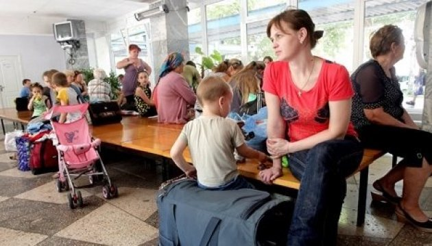 Social Policy Ministry registers almost 1.5 mln IDPs from Donbas and Crimea
