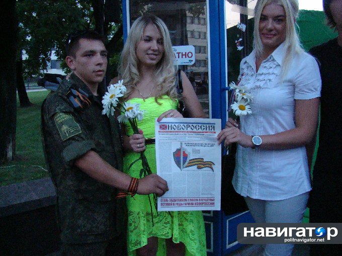 Донецке вечер знакомств