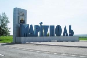 Crisis de Kerch: La Comisión Europea enviará una misión especial a Mariupol