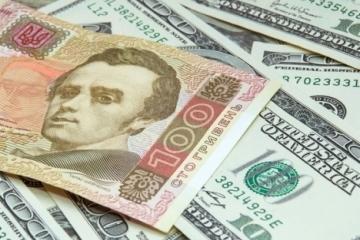 Achmetow, Pintschuk und Shewago  drei reichste Ukrainer - Forbes