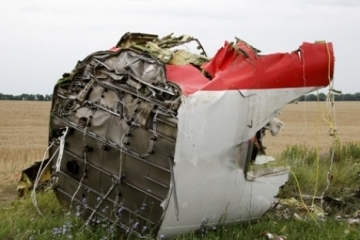 MH17 trial: Hearing lasts less than hour, next scheduled for June 8