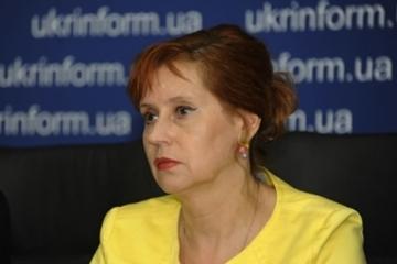 Se deben cambiar los enfoques de la regulación del mercado financiero ucraniano – experta