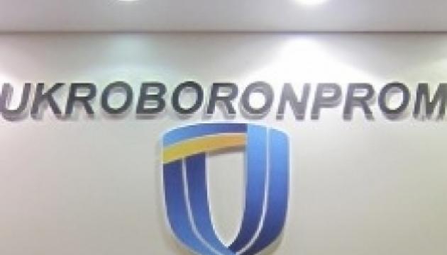 Укроборонпром скоротить 40% працівників