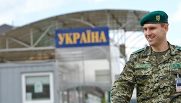 За сутки пограничники не пустили в Украину почти 100 россиян
