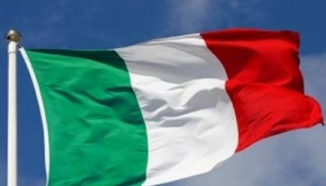 У Києві 30 січня відбудеться українсько-італійський бізнес-форум