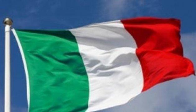 Am 30. Januar findet in Kiew Ukrainisch-Italienisches Wirtschaftsforum statt