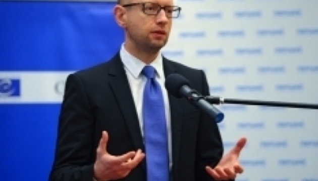 PM Yatseniuk vows most extensive privatization in Ukraine