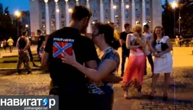 вечер знакомств донецк славянский вальс в днр