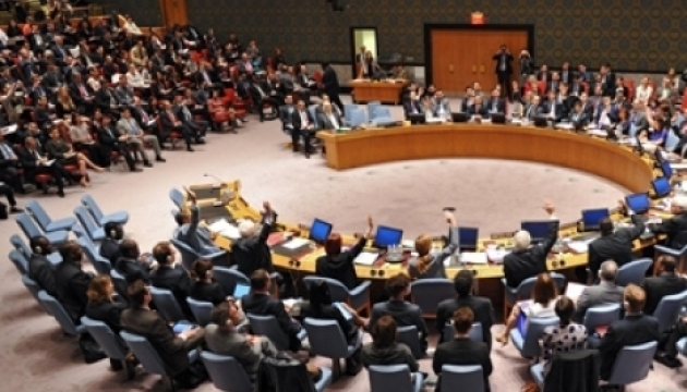 El Consejo de Seguridad de la ONU adopta una declaración sobre la situación en el Donbás