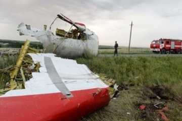 Ambassador: MH17 trial remains one of most important for Netherlands