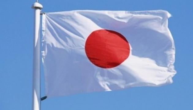 Зростання економіки Японії триває восьмий квартал поспіль