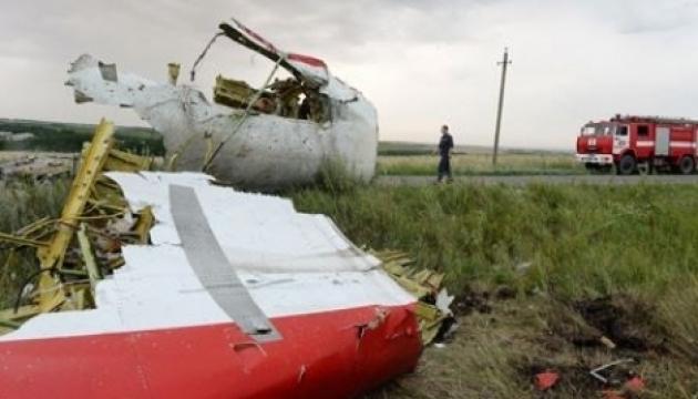 マレーシア航空機MH17撃墜裁判の運営面・財政面作業は主にオランダが担う